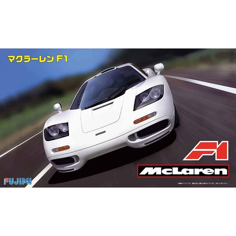 マクラーレン・F1の画像 p1_35