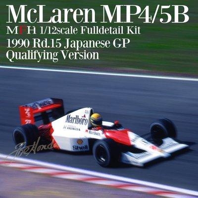 画像1: MFH 1/12 マクラーレン MP4/5B Ver.E 1990 日本GP 予選仕様