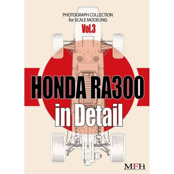 モデルファクトリーヒロ HONDA RA300 in Detail