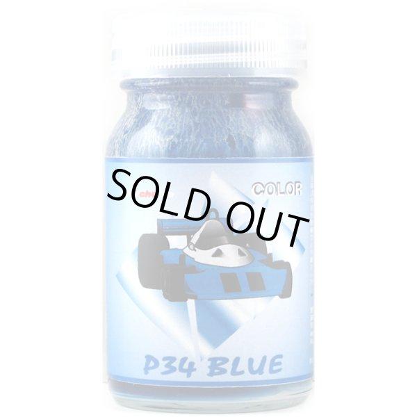 バルケッタ P34 ブルー