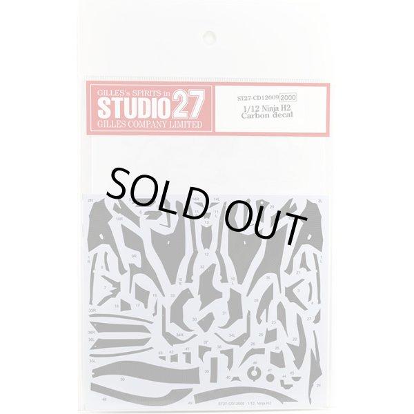 スタジオ27 ST27-CD12009 1/12 カワサキ Ninja H2 カーボンデカール タミヤ
