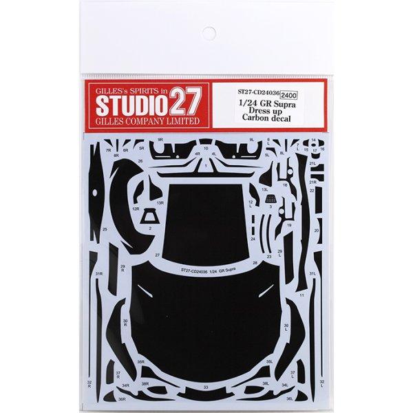 スタジオ27 CD24036 1/24 トヨタ GR スープラ ドレスアップ カーボンデカール タミヤ