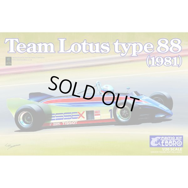 EBBRO 20011 1/20 Team Lotus Type 88 1981