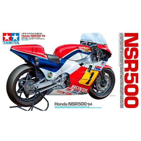 画像1: タミヤ 1/12 Honda NSR500 `84 (1)