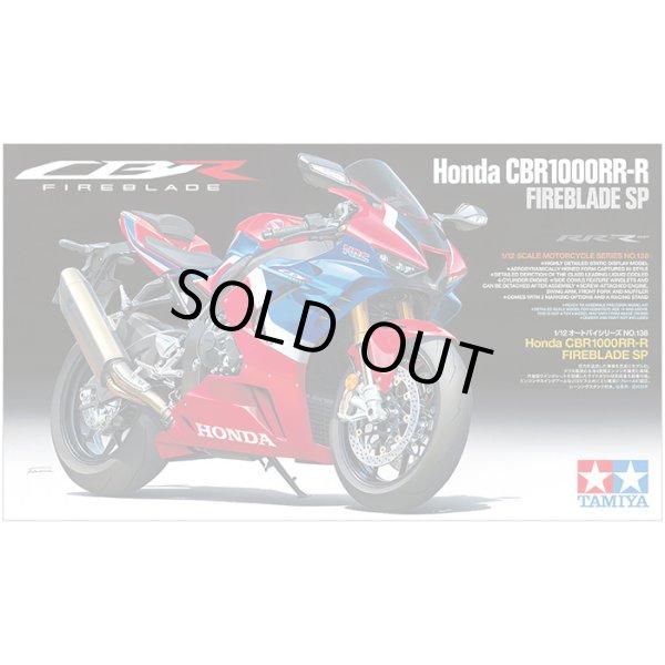 タミヤ 14138 1/12 Honda CBR1000RR-R FIREBLADE SP プラモデル