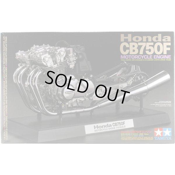 タミヤ 16024 1/6 Honda CB750F エンジン