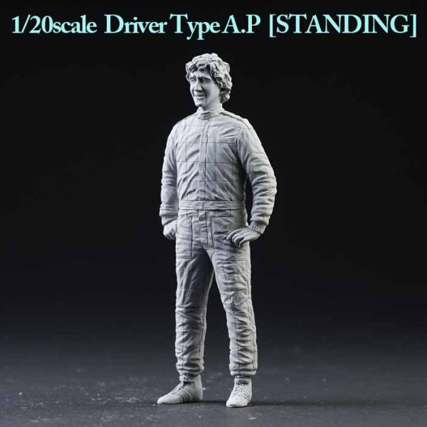 DIVE NINE フィギュア 1/20 Driver Type A.P STANDING