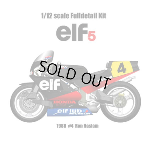 画像1: MFH 1/12 elf5 (1)