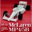 モデルファクトリーヒロ MFH K556 1/12 scale Fulldetail Kit McLaren MP4/5B