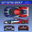 モデルファクトリーヒロ MFH K619 1/12 フォード GT GTE 2017