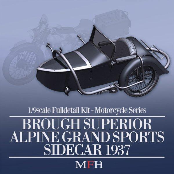 モデルファクトリーヒロ MFH K663 1/9 ブラフ・シューペリア AGS サイドカー 1937
