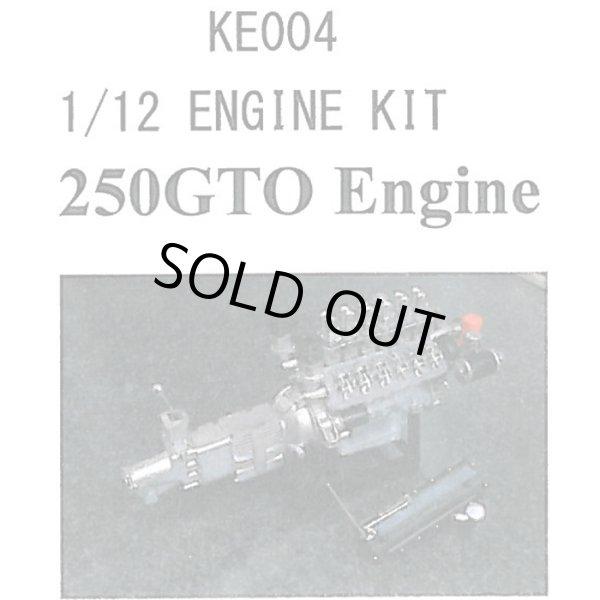 モデルファクトリーヒロ 1/12 フェラーリ 250 GTO エンジン