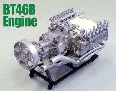 画像1: MFH 1/12 BT46B エンジンキット