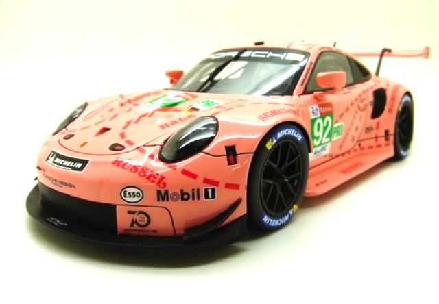 バルケッタ bc-033 ディープピンク 911 塗料