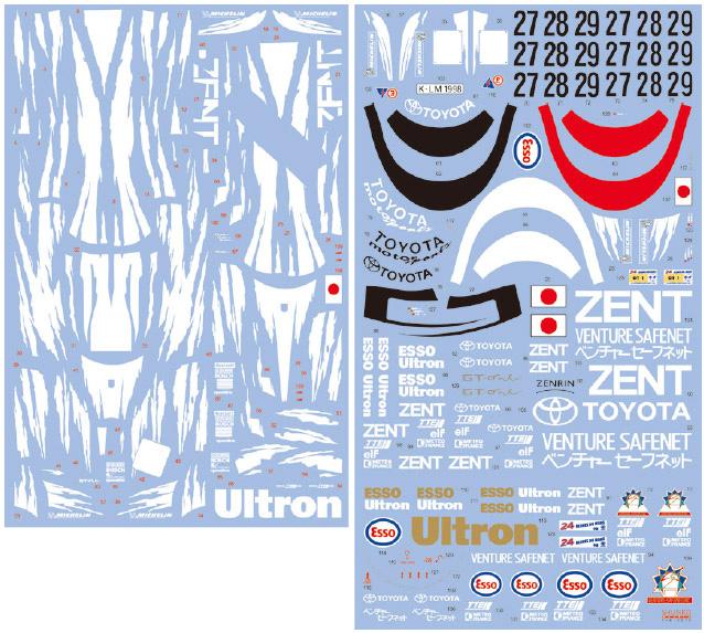 SHUNKO MODELS シュンコモデル SHK-D010 1/24 TS020 1998 デカールセット