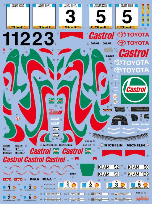 シュンコモデル SHK-D345 1/24 カストロールセリカ 1993サファリ デカールセット