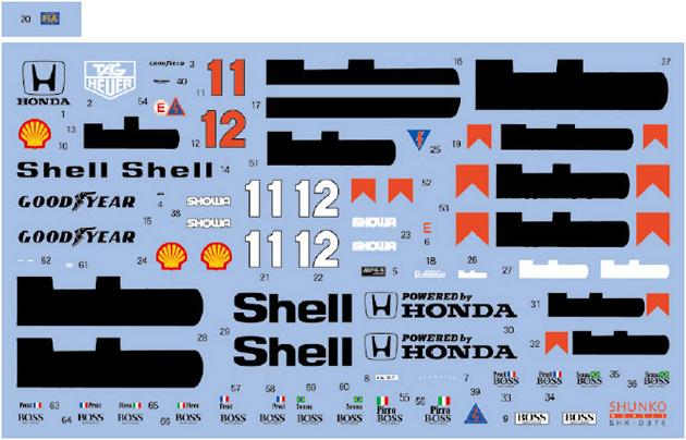 SHUNKO MODELS シュンコモデル SHK-D376 1/20 マクラーレン MP4/5 デカールセット フジミ対応