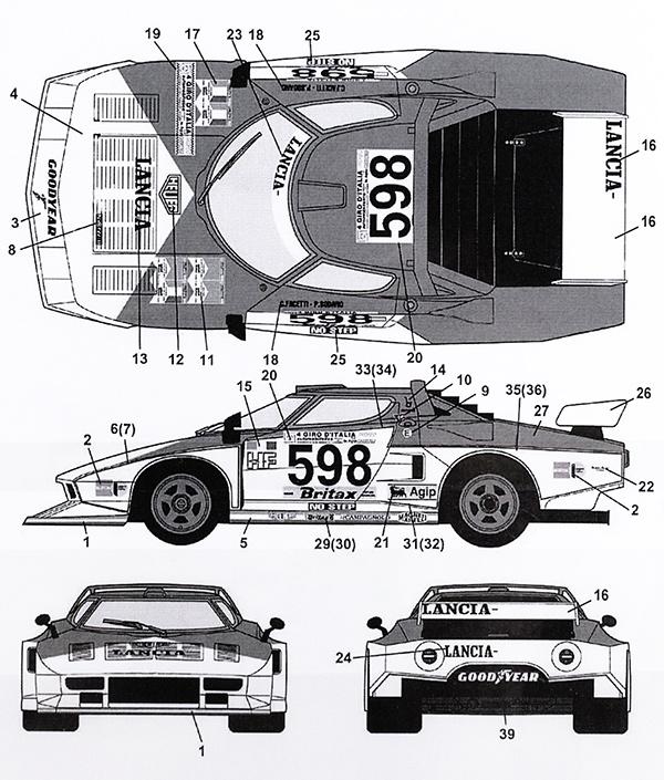タブデザイン TABU-24018R 1/24 ストラトス ターボ #598 Giro d' Italia 1976 デカール タミヤ対応