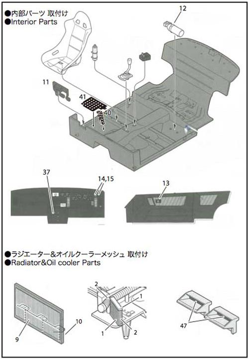 スタジオ27 ST27-FP24207 1/24 スカイライン GTS-R R31 アップグレードパーツ ハセガワ対応