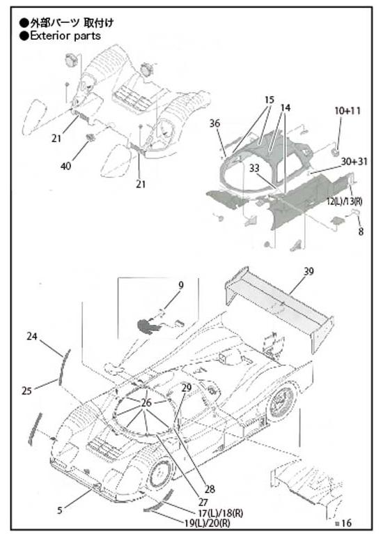 スタジオ27 ST27-FP24213 1/24 フォード GT LM アップグレードパーツ レベル対応