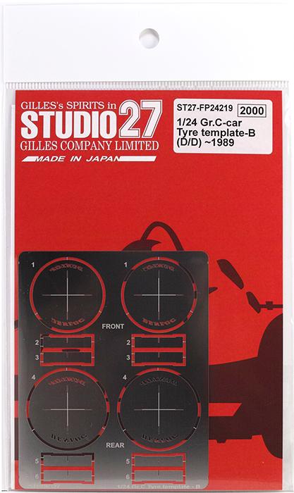 スタジオ27 ST27-FP24219 スタジオ27 1/24 Gr.C-car タイヤテンプレート