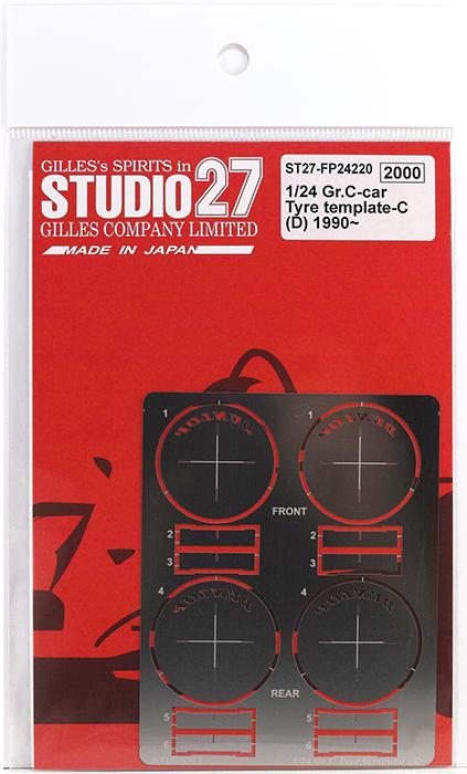 スタジオ27 ST27-FP24220 スタジオ27 1/24 Gr.C-car タイヤテンプレート