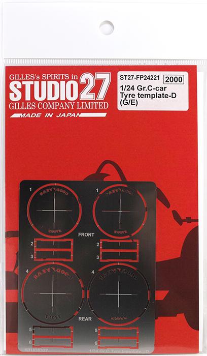 スタジオ27 ST27-FP24221 スタジオ27 1/24 Gr.C-car タイヤテンプレート