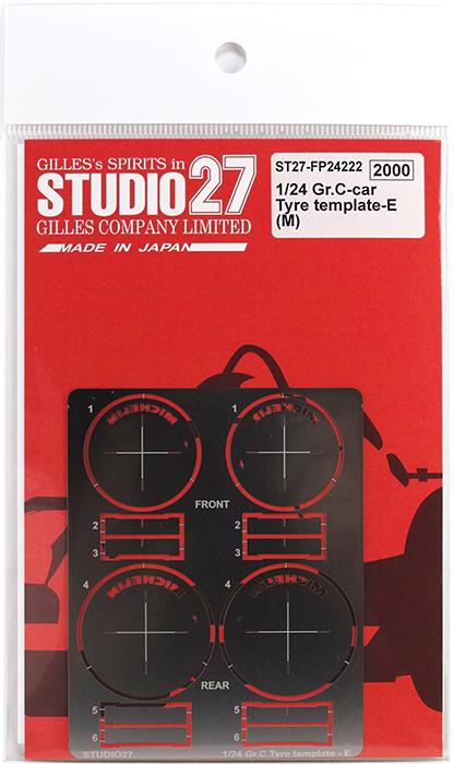 スタジオ27 ST27-FP24222 スタジオ27 1/24 Gr.C-car タイヤテンプレート