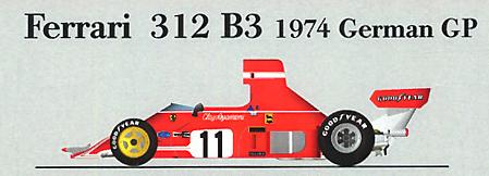 モデルファクトリーヒロ MFH 1/20 フェラーリ 312B3 `74