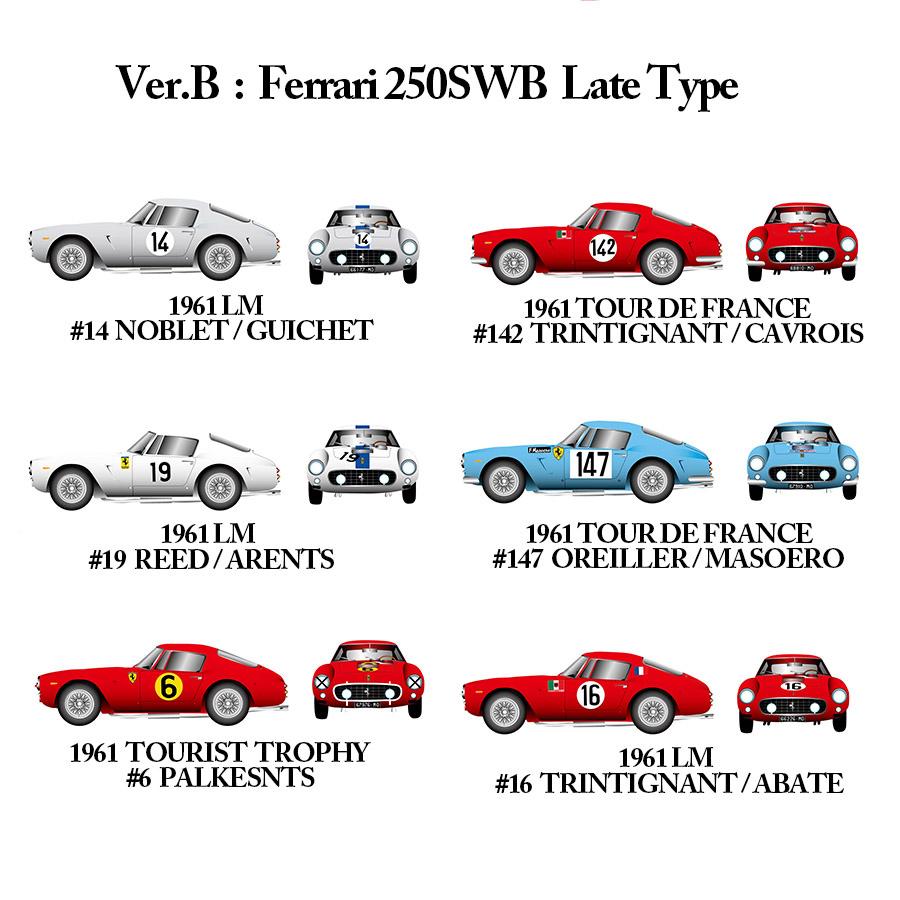 モデルファクトリーヒロ MFH 1/24 フェラーリ 250SWB