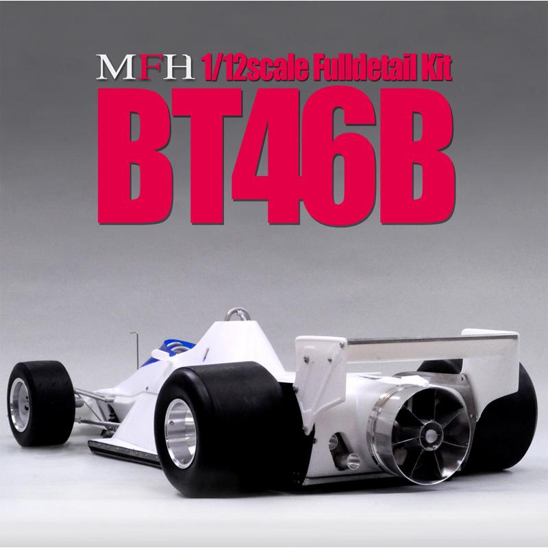 モデルファクトリーヒロ MFH K461 1/12 ブラバム BT46B