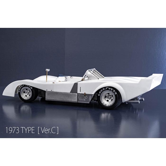 モデルファクトリーヒロ MFH 1/12 フェラーリ 312PB Ver.C 1973 ...