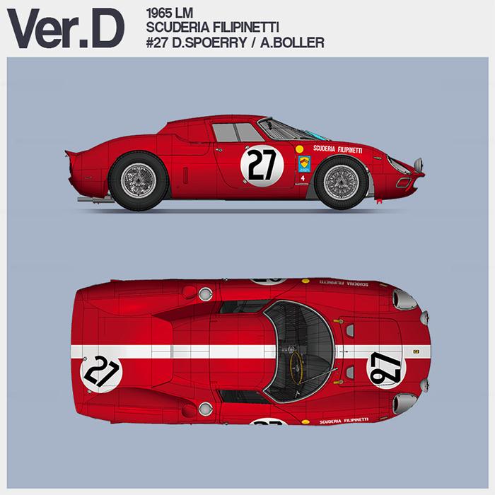 モデルファクトリーヒロ MFH K656 1/12 フェラーリ 250LM Ver.D