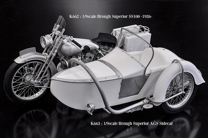 モデルファクトリーヒロ MFH K662 1/9 ブラフ・シューペリア SS100 1926