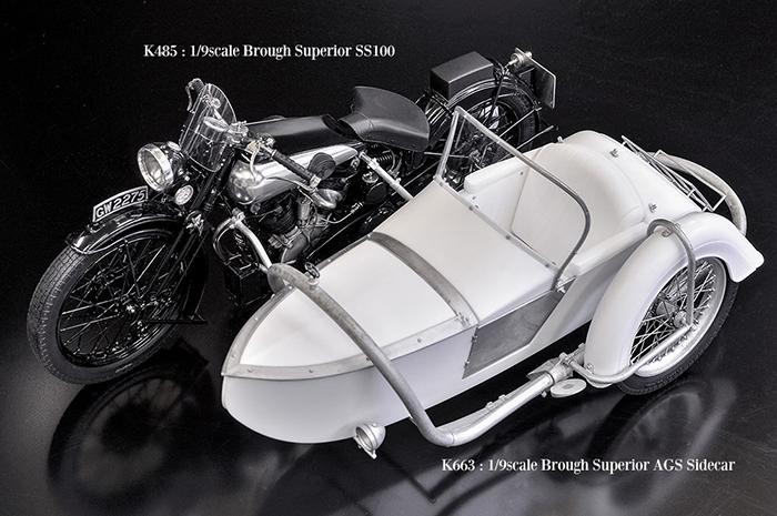 モデルファクトリーヒロ MFH K663 1/9 ブラフ・シューペリア AGS サイドカー