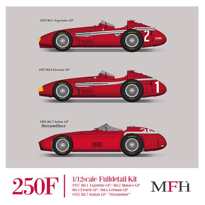 モデルファクトリーヒロ MFH 1/12 マセラティ 250F