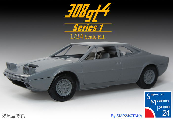 SMP24 1/24 フェラーリ ディーノ 308GT4
