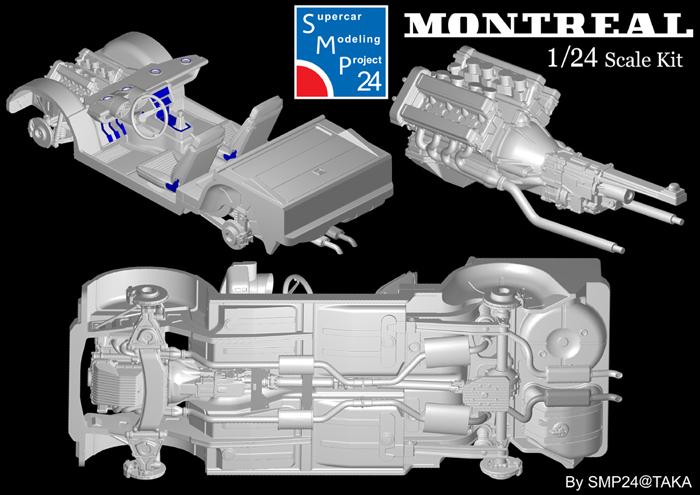 SMP24 1/24 アルファロメオ・モントリオール