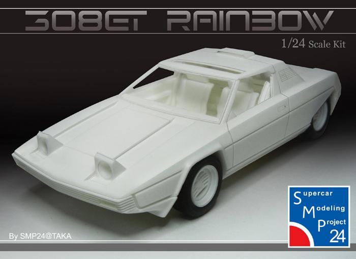 SMP24 1/24 308GT レインボー