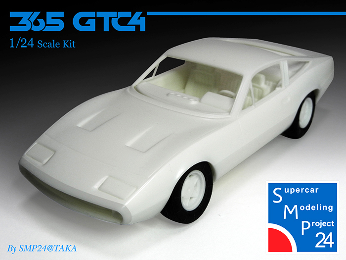 SMP24 1/24 フェラーリ 365GTC/4