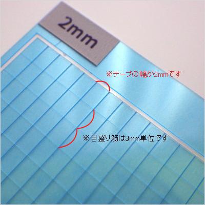 GUNPRIMER ガンプライマー パネルラインガイド ver.2 直線ガイド